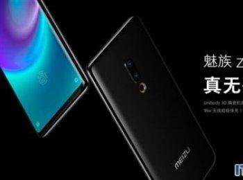 魅族科技新年第一款产品魅族zero真无孔手机,也是全球第一款真无孔全无线智能手机