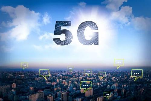 注意:这3种科技股可能会从5G增长中受益